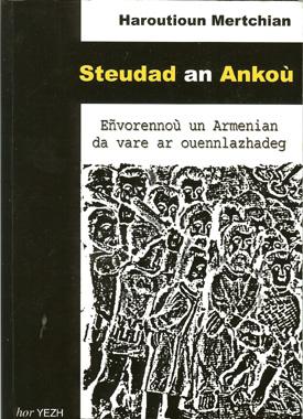 http://www.armenweb.org/images/en-breton.jpg